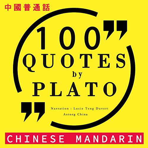 100 quotes by Plato in Chinese Mandarin     中文普通话名言佳句100 - 中文普通話名言佳句100 [Best quotes in Chinese Mandarin]              De :                                                                                                                                 Plato                               Lu par :                                                                                                                                 Lucie Teng Duvert                      Durée : 27 min     Pas de notations     Global 0,0