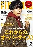 FINEBOYS(ファインボーイズ) 2021年 03 月号 [これからの季節もオーバーサイズで! /松村北斗]
