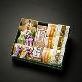 【贈り物に最適】和菓子詰め合わせセット(Amazon限定商品)人気の本練り羊羹と当店自慢の栗まんじゅう等色々セット!