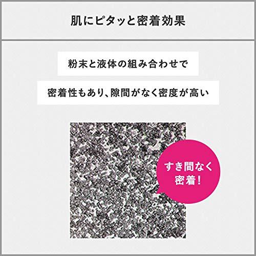 エージーデオ24パウダースプレー無香性180g(医薬部外品)