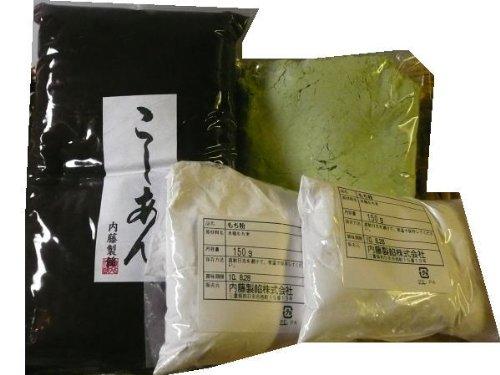 あんこの内藤 うぐいす餅手作り材料セット(こしあん1kg)