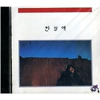 1st Album (shoals) KOREA CD * NEW *