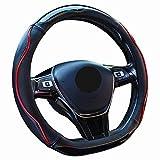 ZATOOTO ハンドルカバー D型 おしゃれ レインボーステッチ 滑りにくい 耐久・手触りよし ノート・CHRなど用ステアリングカバー ブラック LY123-B