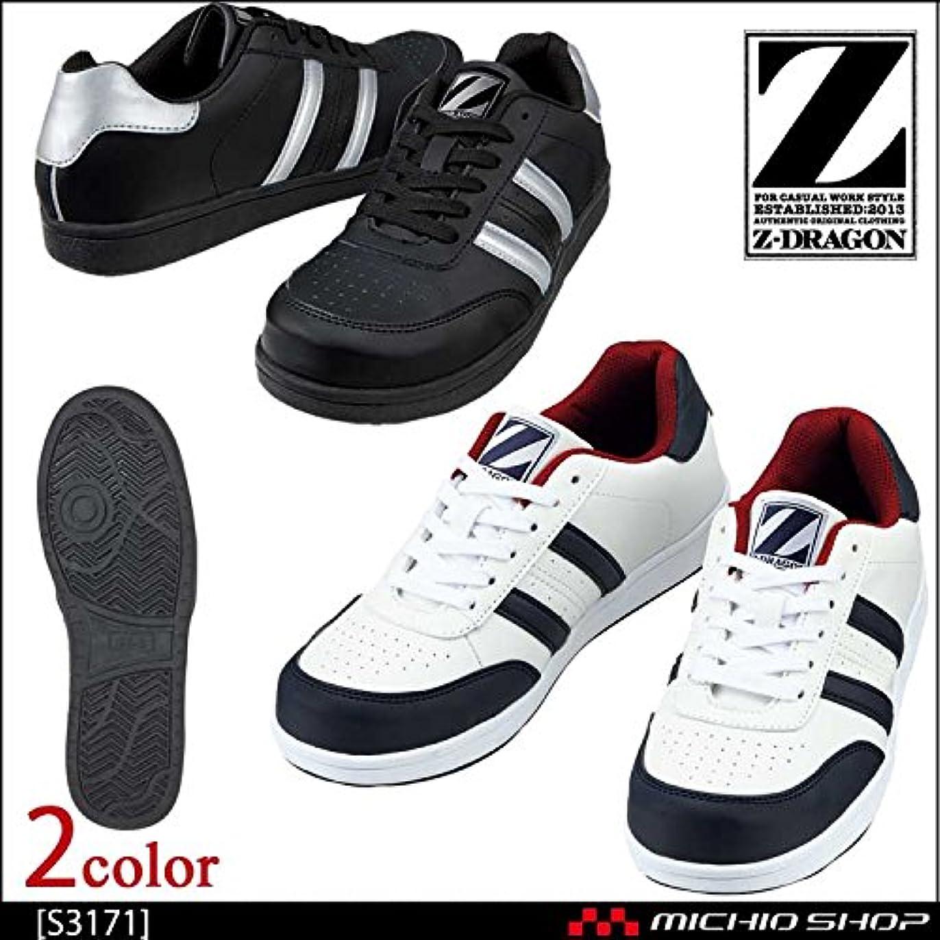 家庭教師第二ホームレス自重堂 安全靴 ジードラゴン Z-DRAGON セーフティシューズ S3171 Color:44ブラック 22.0