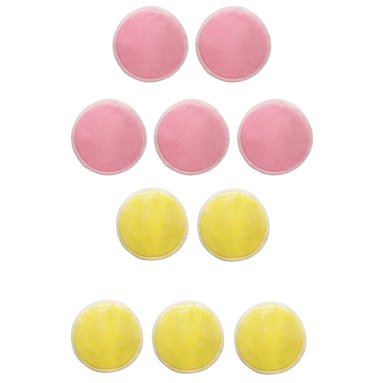 クレジット心理学テニスBaoblaze 化粧落としパッド 竹繊維 ラウンド クレンジング 再利用可能 8センチ 軽量 持ち運びに便利 10個入