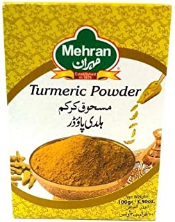 Mehran Turmeric Powder, 100g - Pack of 1