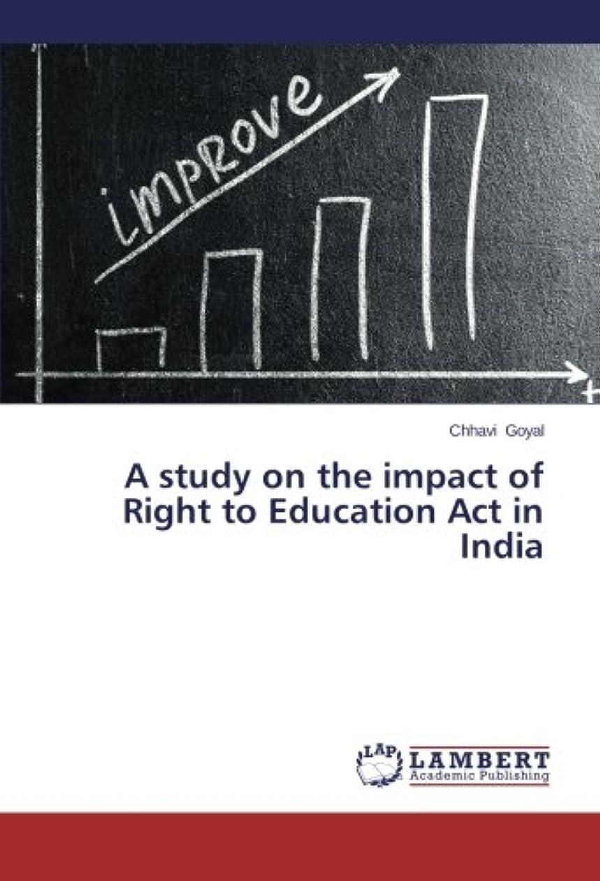最大広々とした温度計A Study on the Impact of Right to Education ACT in India