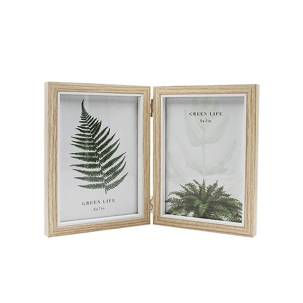 アソシエイト忘れられないジャングルAfuly フォトフレーム 写真立て 縦型 2Lサイズ シック 折りたたみ 木製 木の柄 プレゼント ギフト おしゃれ