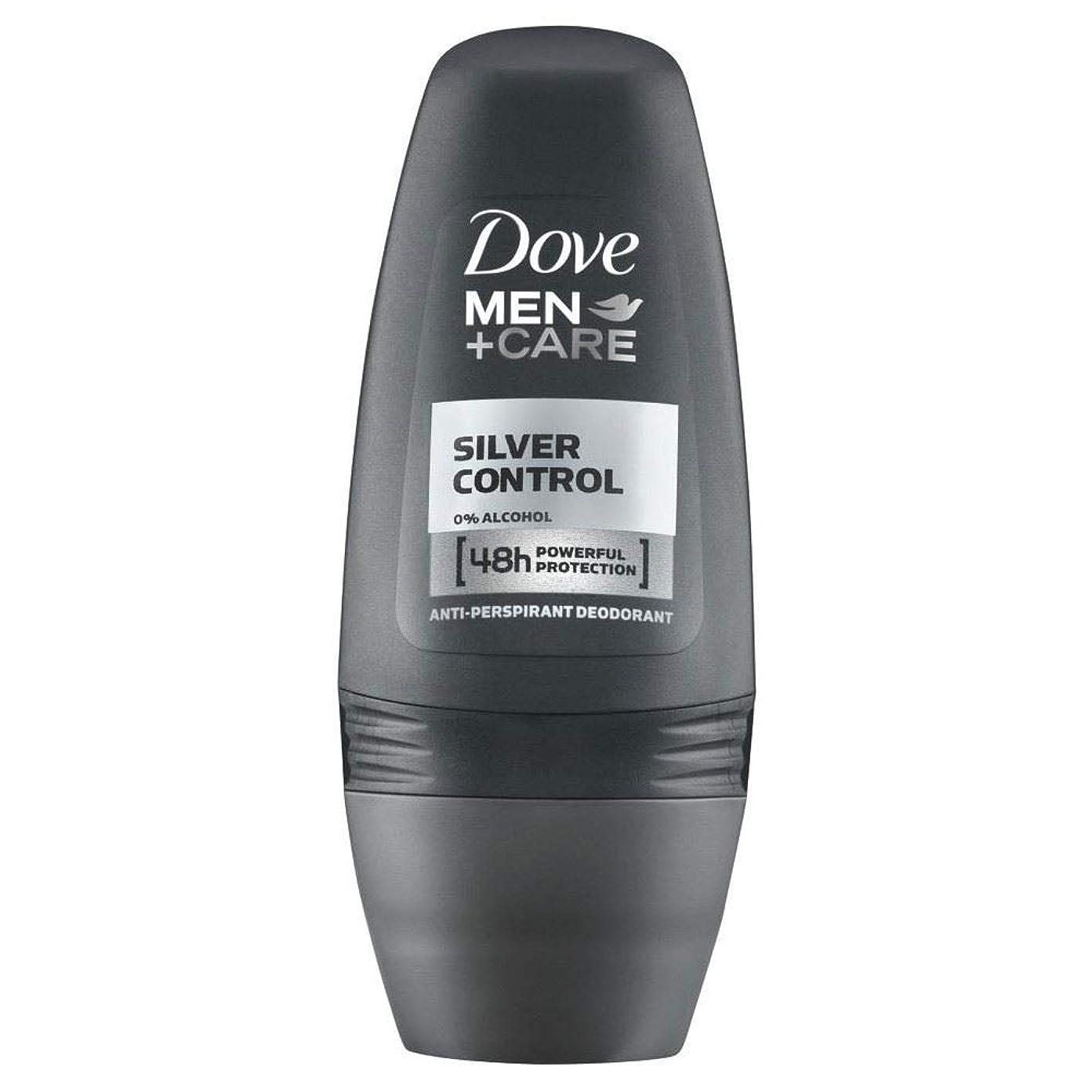 [Dove ] 消臭にロール銀制御抗制汗ケア+鳩の男性(50ミリリットル) - Dove Men + Care Silver Control Anti Perspirant Roll-on Deodorant (50ml) [並行輸入品]