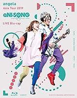 "【Amazon.co.jp限定】angela Asia Tour 2019 ""aNI-SONG"" LIVE Blu-ray(オリジナル:デカジャケ+メ..."