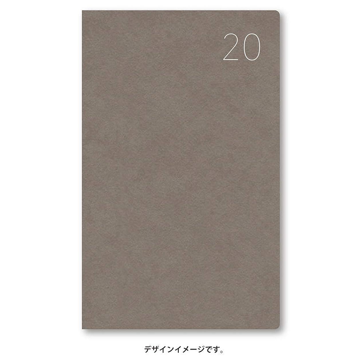 電化するハロウィン草能率 NOLTY U 手帳 2020年 ウィークリー ダブグレー 6521 AZ (2019年 12月始まり)