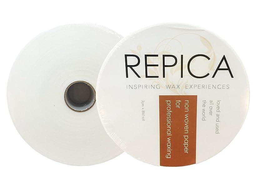 すずめ洗練感謝するREPICA ブラジリアンワックス脱毛 切取線入り ミシン目入りロールペーパー 7cmx100M 5個