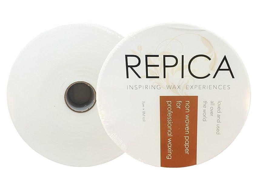 平らにする抑圧以下REPICA ブラジリアンワックス脱毛 切取線入り ミシン目入りロールペーパー 7cmx100M 1個