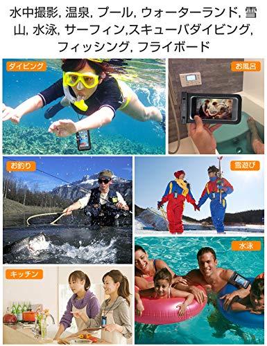 【最新版&指紋認証/FaceID認証対応】防水ケーススマホ用(2枚セット)IPX8認定完全保護防水携帯ケース完全防水タッチ可顔認証気密性抜群iPhone11/iPhoneXR/X/8/8plus/Android6.5インチ以下全機種対応防水カバー水中撮影お風呂海水浴水泳など適用