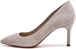 KTYXDE Women's Single Shoes Spring and Summer Retro Pointed Wine Glass Shoes High Heels with Height 8cm Women's Shoes (Color : Gray, Size : EU 38/UK5.5/CN38)