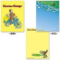 おさるのジョージ メモ帳 自転車