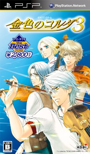 Kiniro no Corda 3 (Best Version) (japan import)