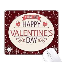 ハートロック幸せなバレンタインデー愛 オフィス用雪ゴムマウスパッド