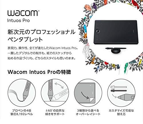 『ワコム ペンタブレット ペンタブ Wacom Intuos Pro Mサイズ 2017年 ペン入力 板タブ Wacom Pro Pen 2 付属 Windows Mac 対応 PTH-660/K0』の1枚目の画像