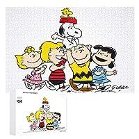 Snoopy スヌーピー PEANUTS ジグソーパズル 1000ピース diy 絵画 学生 子供 大人 Jigsaw Puzzle 木製パズル 溢れる想い おもちゃ 幼児 アニメ 漫画 壁飾り 入園祝い 新年 ギフト 誕生日 クリスマス プレゼント 贈り物