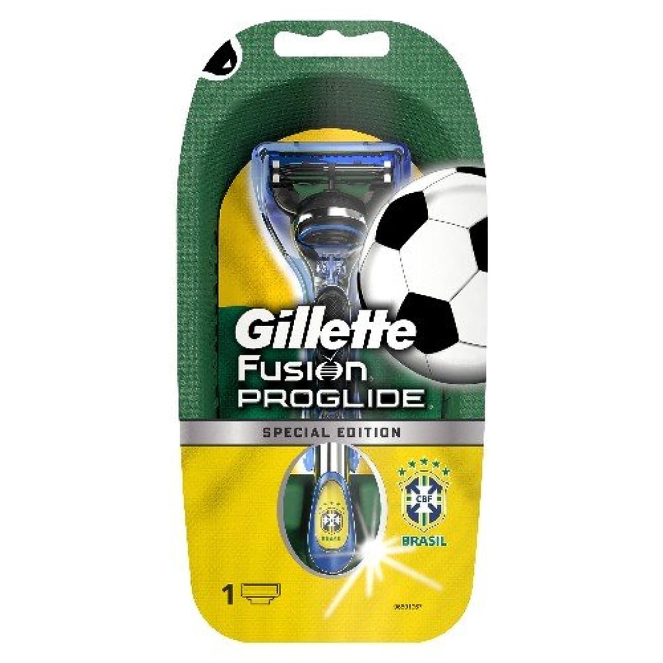 ページェント避難する見える【数量限定品】 ジレット プログライド サッカーブラジルモデルホルダー