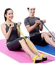 TveT Vücud Şekillendirme Spor Egzersiz Antreman Aleti Body Trimmer T38899