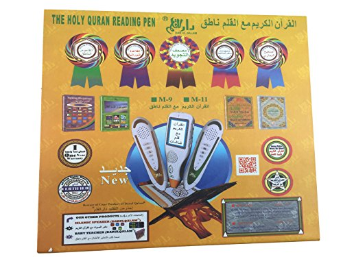 Soloution2011 Digitaler Koran-Lesestift