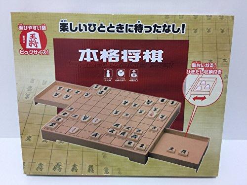 Authentic Shogi (japan import)