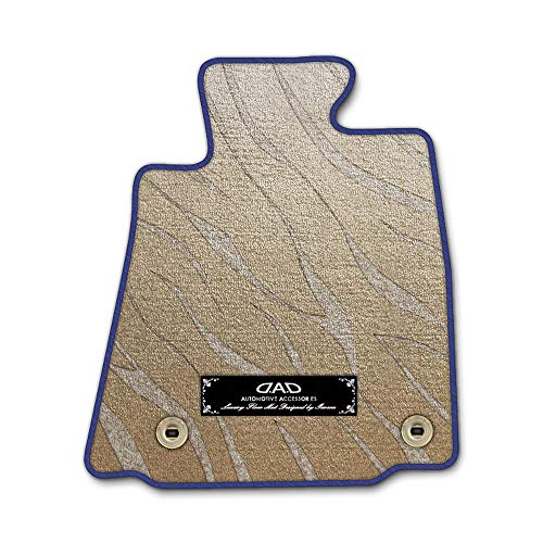 DAD ギャルソン D.A.D エグゼクティブ フロアマット MAZDA(マツダ)SENTIA センティア 型式 : HEEP/HEEA 1台分 GARSON プレステージデザインベージュ/オーバーロック(ふちどり)カラー:ネイビーブルー/刺繍:シルバー/