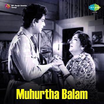 "Bugga Gilla Gaane (From ""Muhurtha Balam"") - Single"