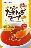 北海大和 生姜入りたまねぎスープ 7g×3袋