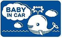 imoninn BABY in car ステッカー 【マグネットタイプ】 No.33 クジラさん (青色)