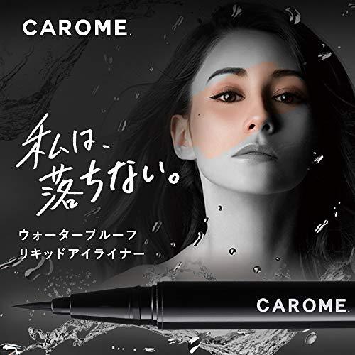 CAROME.カロミーリキッドアイライナーブラウンウォータープルーフダレノガレ明美プロデュース