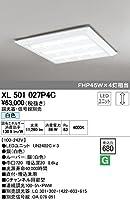 XL501027P4C オーデリック LEDベースライト(LED光源ユニット別梱)(調光器・信号線別売)