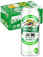 【発泡酒】キリン 淡麗グリーンラベル 糖質70% オフ [ 500ml×24本 ]