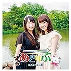 あどりぶ DJCD vol.6