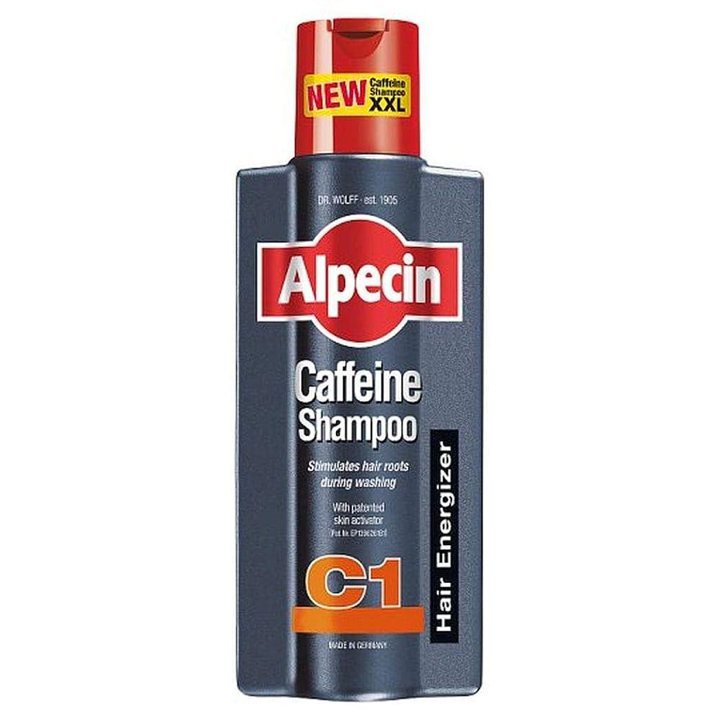 スリッパ曖昧な難しい[Alpecin] C1シャンプー375ミリリットルAlpecin - Alpecin C1 Shampoo 375Ml [並行輸入品]