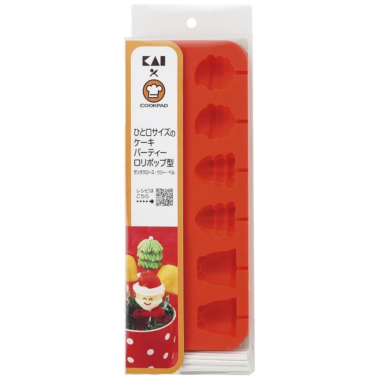 アーティキュレーション純度ロッド貝印×COOKPAD 製菓用品 ひと口サイズのケーキパーティーロリポップ型 サンタクロース?ツ リー?ベル
