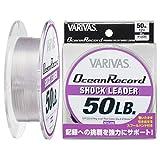 モーリス VARIVAS(バリバス) リーダー オーシャンレコードショックリーダー ナイロン 50m 12号 50lb ミスティーパープル
