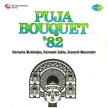 Puja Bouquet