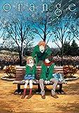 アニメーション映画『orange -未来-』DVD[DVD]