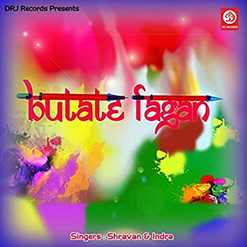 Butate Fagan