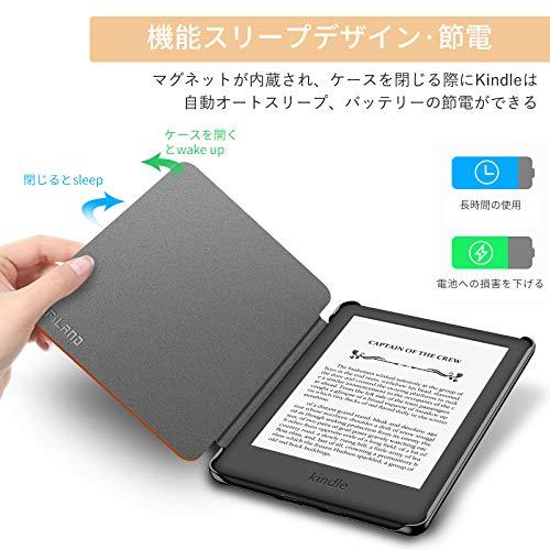 Infiland『Kindle2019ケース』