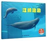 Cowfish Taotao (Chinese Edition)