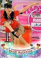 BBM2015 PLEAGUE カードセット Very Merry X'mas レギュラーカード No.14 渡辺けあき