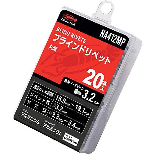 ロブテックス(エビ) ブラインドリベット エコパック アルミニウム/アルミニウム 4-12 (20本入) NA412MP