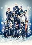 DVD「Starry☆Sky on STAGE」SEASON2 ~星雪譚~[DVD]