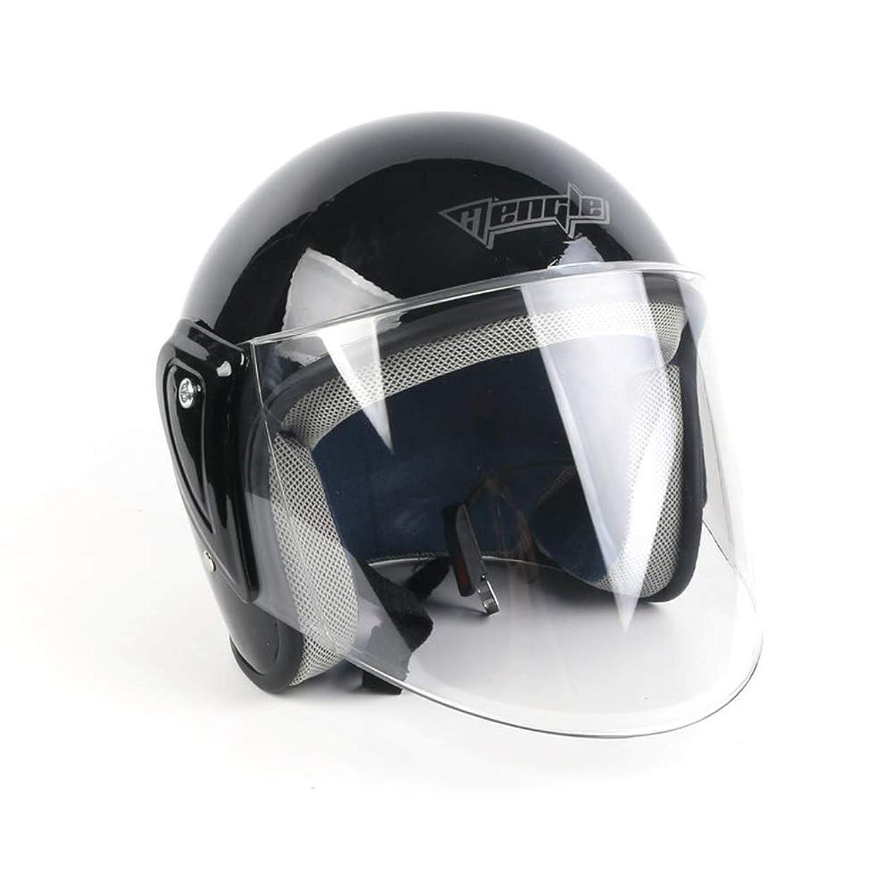 ラダめまいが占める半帽ヘルメット バイク システム 軽量 防風 保護 男の子 女の子 乗車用 フリップアップ UVカット 日焼け止め 通気 吸汗 速乾 バッテリカー カジュアル 夏用 シンプル ストリート 通勤 通学 ブラック