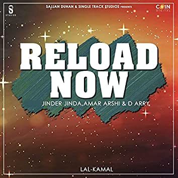 Reload Now