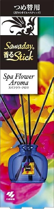 負パトワ重なるサワデー香るスティック 贅沢なフラワーアロマシリーズ 消臭芳香剤 詰め替え用 スパフラワーアロマ 50ml